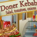 Dyner Kebab