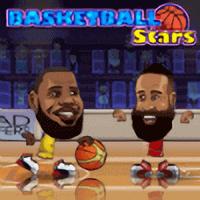 Баскетболни звезди