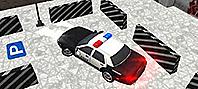 Паркинг нa полицията