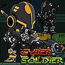 Кибер войник
