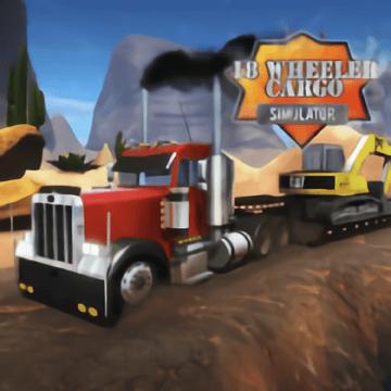 18-Wheeler Cargo Simulator